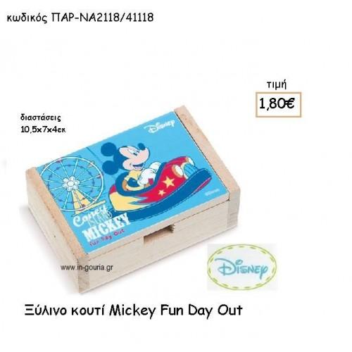 MICKEY FUN DAY ΞΥΛΙΝΟ ΚΟΥΤΙ για δώρα πάρτυ , εορτών , γενεθλίων ΠΑΡ-ΝΑ2118/41118