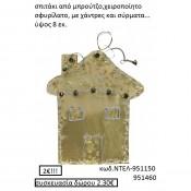 ΜΠΡΟΥΤΖΙΝΑ ΓΟΥΡΙΑ by DELANO collections 2020