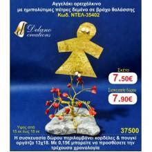 ΕΠΙΧΡΥΣΑ ΓΟΥΡΙΑ by DELANO collections 2020