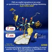 ΜΕ ΗΜΙΠΟΛΥΤΙΜΕΣ ΠΕΤΡΕΣ-ΛΙΘΟΥΣ ΓΟΥΡΙΑ by DELANO collections 2020